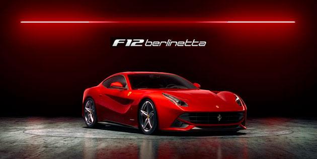 Ferrari F12 berlinetta // Феррари Ф12 берлинетта | FERRARI